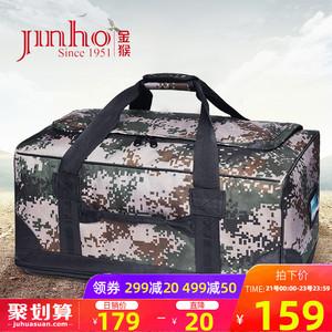 金猴正品攜行數碼前運袋黑色留守袋迷彩前運被裝袋前運包