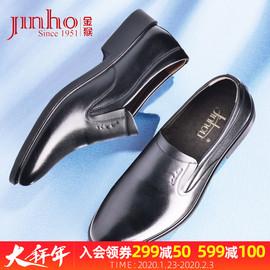 金猴男士皮鞋春秋商务休闲韩版皮鞋男牛皮男士套脚尖头男鞋潮鞋