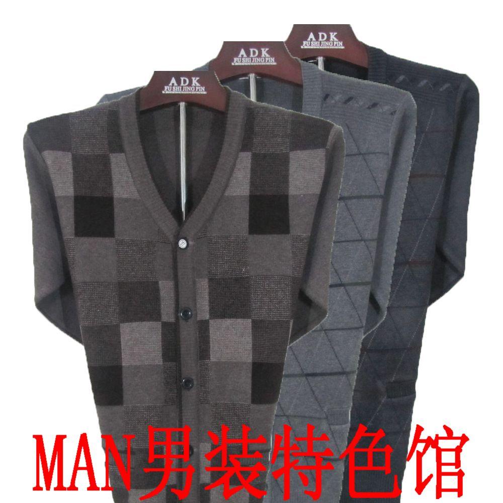 2019新型カーディガンメンズカーディガン中高年秋冬ウールカーディガンの父のジャケットの特別な