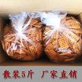 豆香锅巴散装5斤整箱大米锅巴老式8090怀旧小零食休闲火锅店小吃