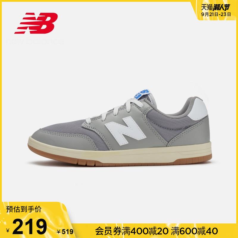 New Balance NB官方男鞋女鞋AM425BBG板鞋休闲鞋425系列运动鞋