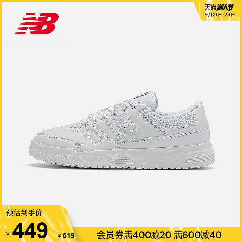 【薇娅推荐】New Balance NB官方新款男女鞋情侣小白鞋CT20板鞋