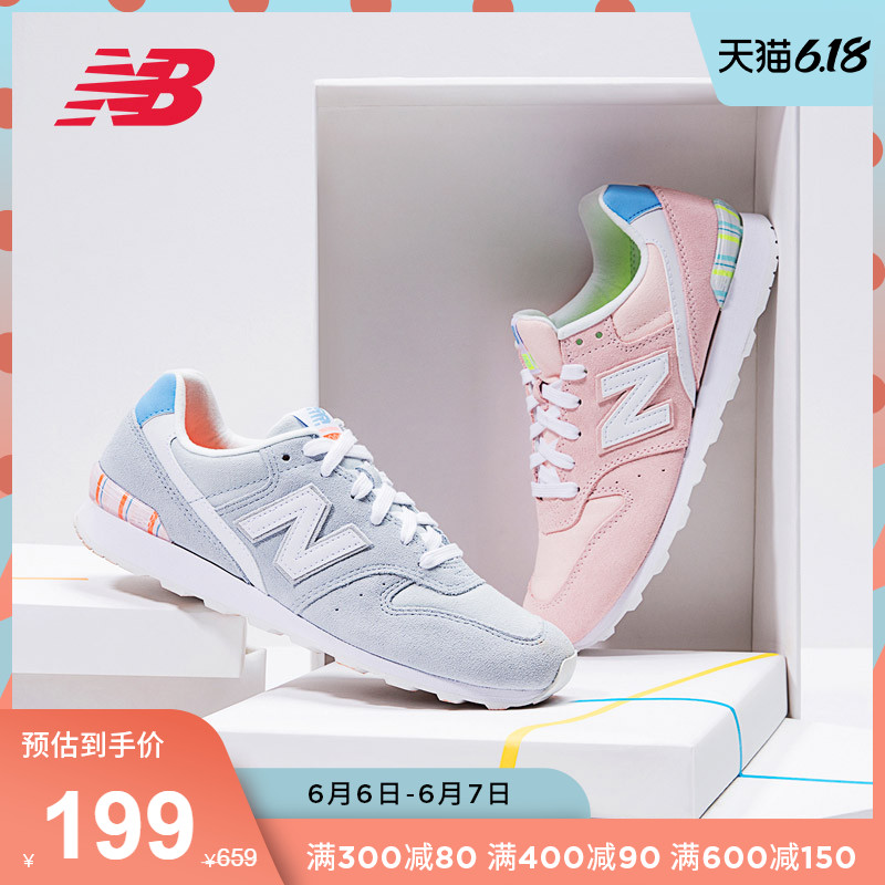 New Balance NB官方女鞋休闲鞋WR996OSC时尚鞋休闲运动鞋耐磨透气