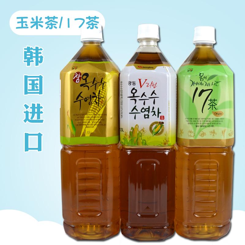 South Korea imports Guangdong corn tea beverage corn tea 500ml 1.5L