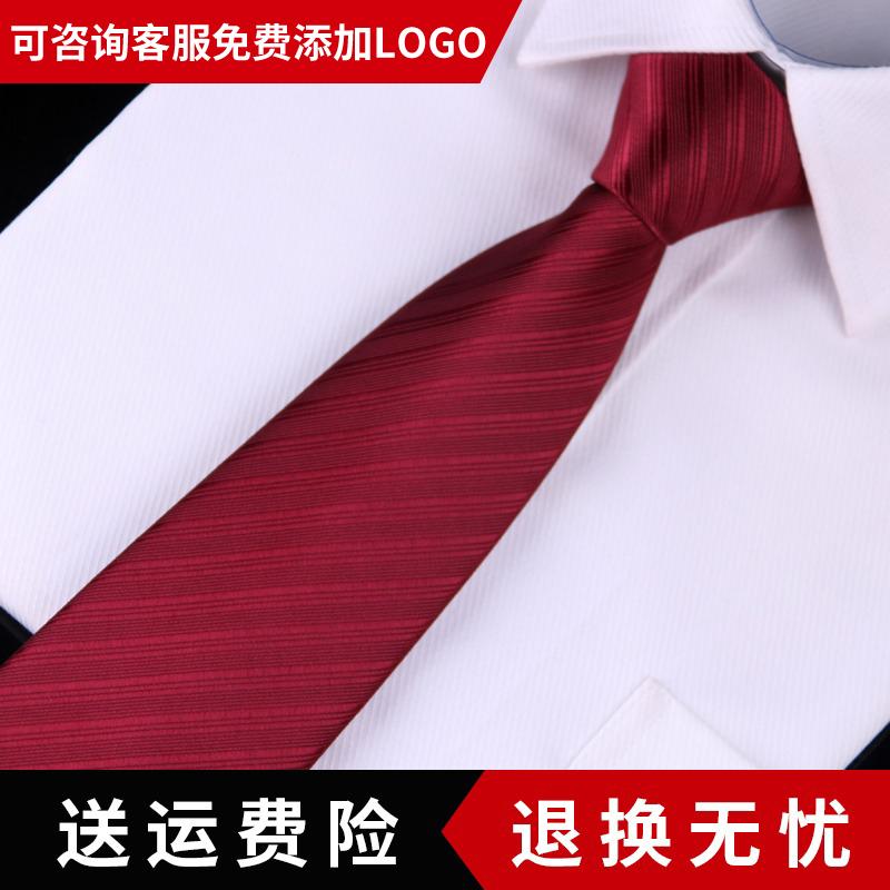 Dress wedding tie men 8cm Korean groom wedding business tie wine red narrow zip lazy men and women