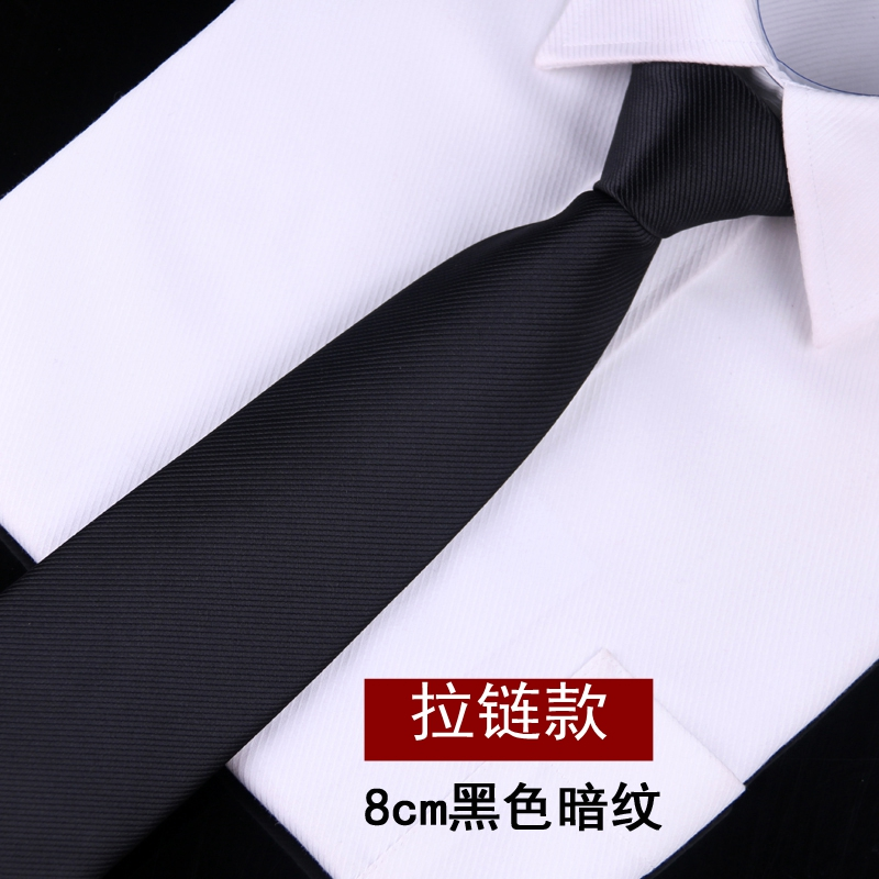Hunchamp ZIPPER TIE men's suit 8cm wedding groom tie automatic lazy tie easy pull