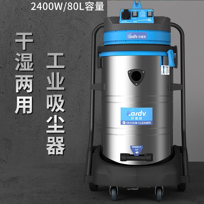 Kaidewei dl-2078s double motor factory dust vacuum cleaner furniture factory sawdust dedusting equipment