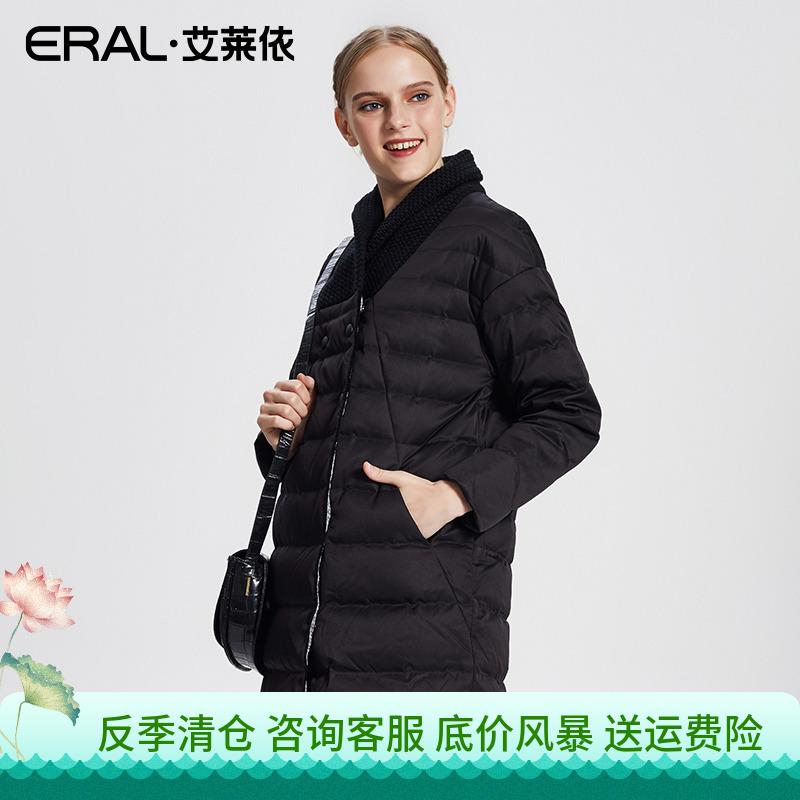 艾莱依正品2017冬季新款休闲羽绒服女中长款修身显瘦16067-FDAA