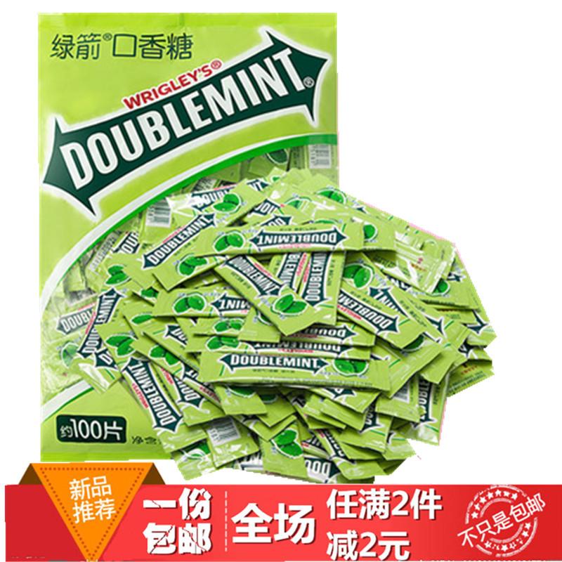 新��G箭口香糖100片袋�b�S�r薄荷味�纹���立包�b特�r包�]多��惠