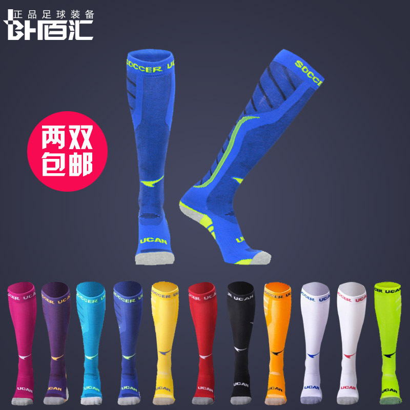UCAN锐克球员版比赛长筒足球袜加厚毛巾底舒适防滑吸汗运动A06601
