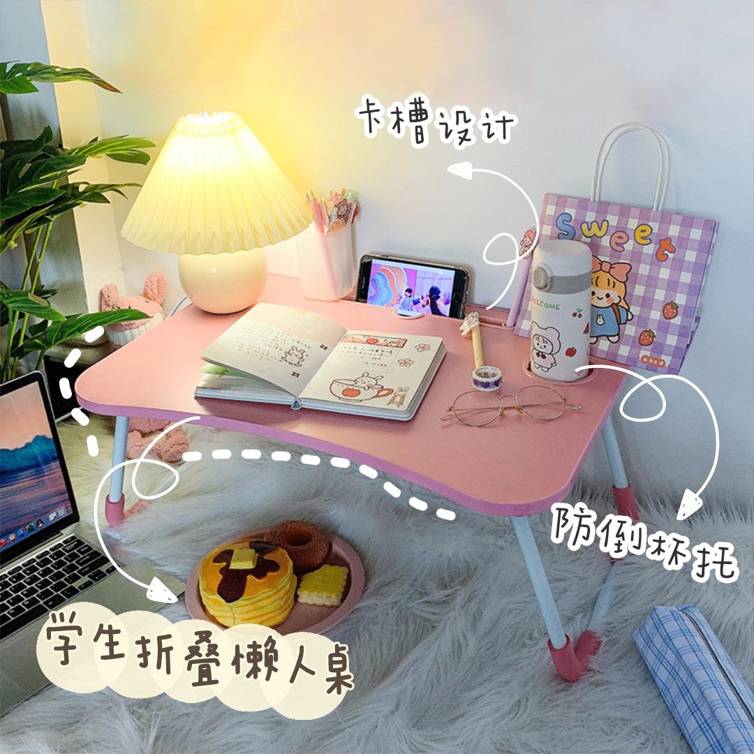 中國代購 中國批發-ibuy99 笔记本电脑 多功能可折叠小书桌简约笔记本电脑桌大学生寝室宿舍家用折叠桌子