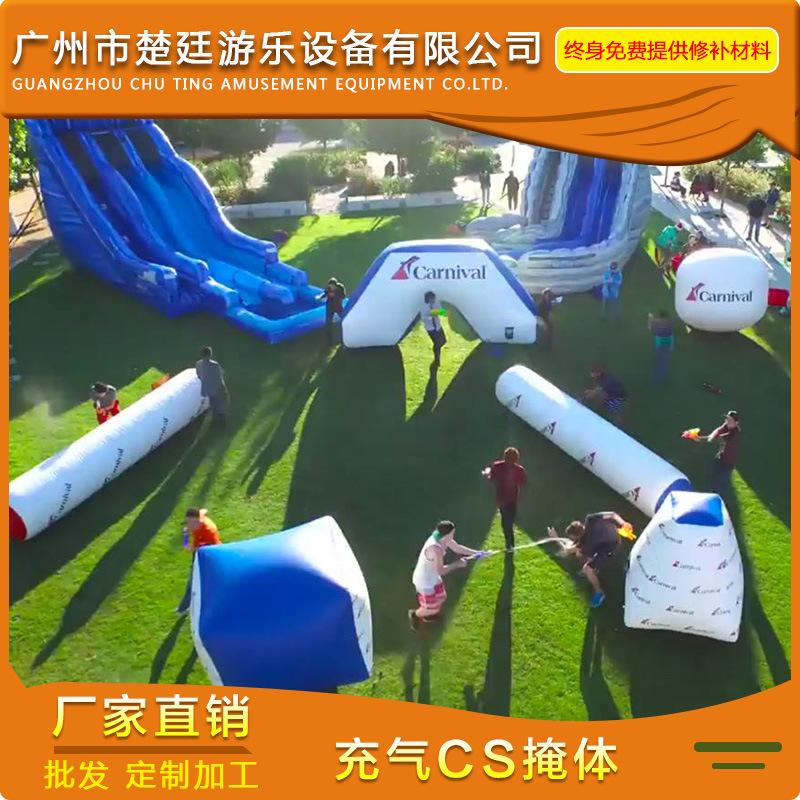 Portable inflatable fortress real CS bunker wall bow and arrow shooting colorful bullet game fortress screen wall CS development props