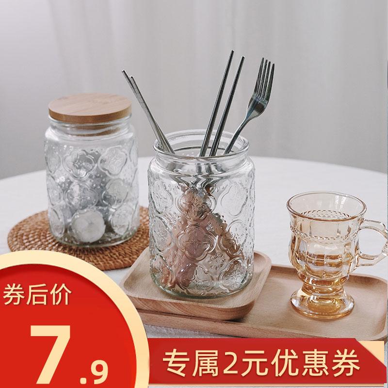 日式复古海棠花纹玻璃密封储物罐咖啡豆储藏罐收纳瓶餐具筷子收纳9.9元