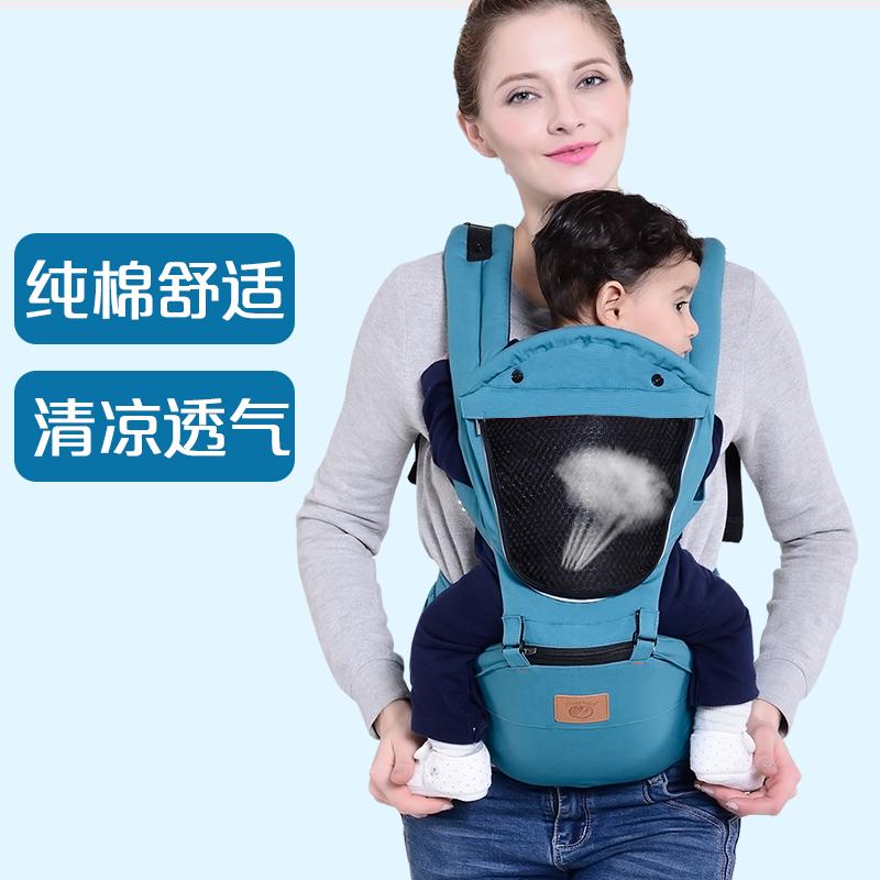 限7000张券前抱式多功能婴儿背带腰凳纯棉双肩四季透气宝宝背带抱带凳新生儿