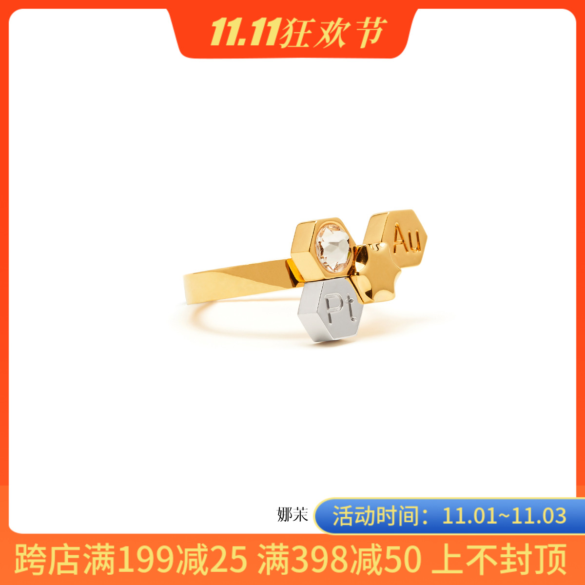 Namo designers original jewelry creative element cycle detachable magnetic ring couple letter ring