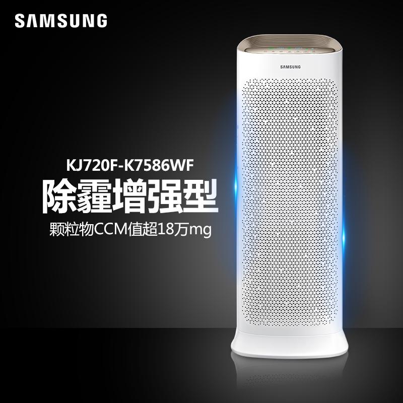 [爱淘部落生活电器城空气净化,氧吧]三星空气净化器KJ720F-K758月销量0件仅售3788元