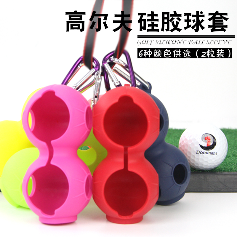 New golf silicone ball cover 2-Pack golf accessories silicone protective cover can be hung on the belt