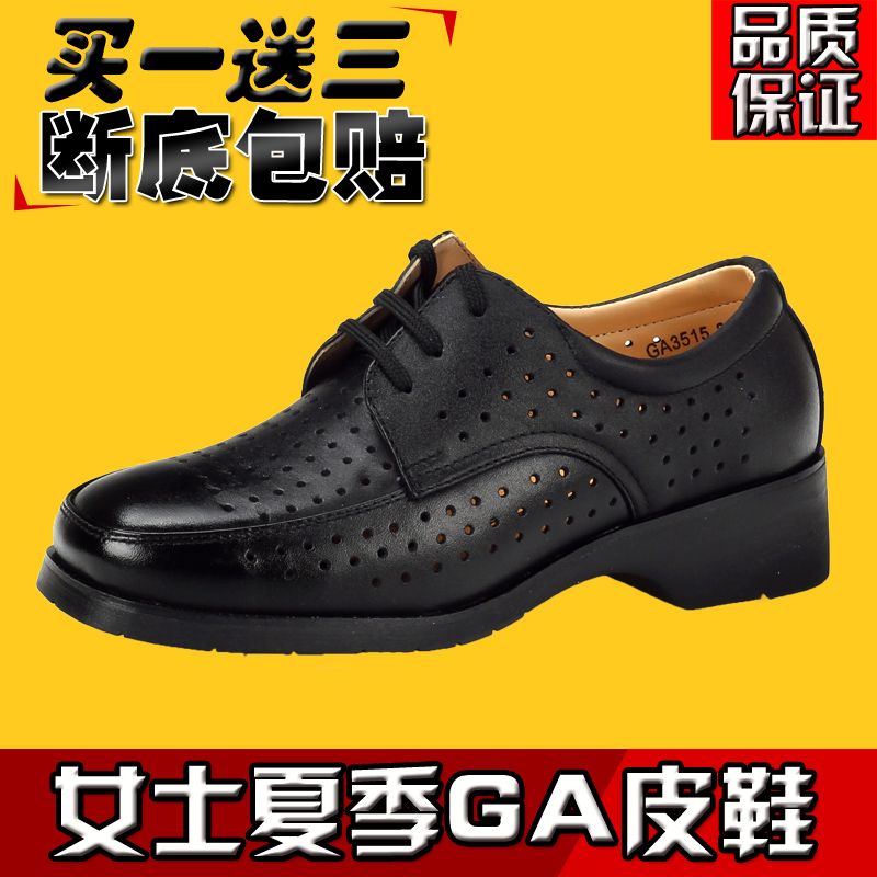 Summer professional womens shoes with shallow mouth, hollow and breathable shoes, black formal shoes, womens 3515 shoes