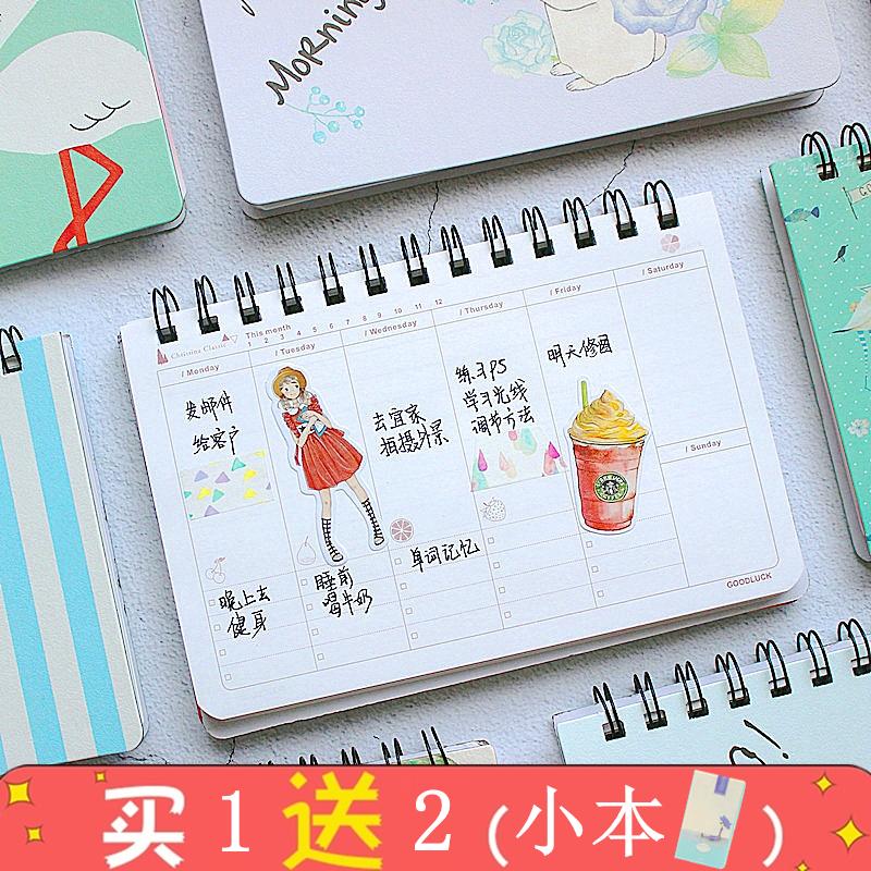 每日計劃本韓國小筆記本子計劃表日程本大學生時間管理隨身時間表