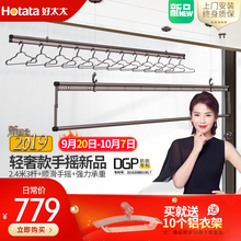 Good Wife Clothes Hanger Lift Two-pole Hand-shake Drying Quilt Artifact Indoor Household Three-pole Manual Balcony Clothes Hanger