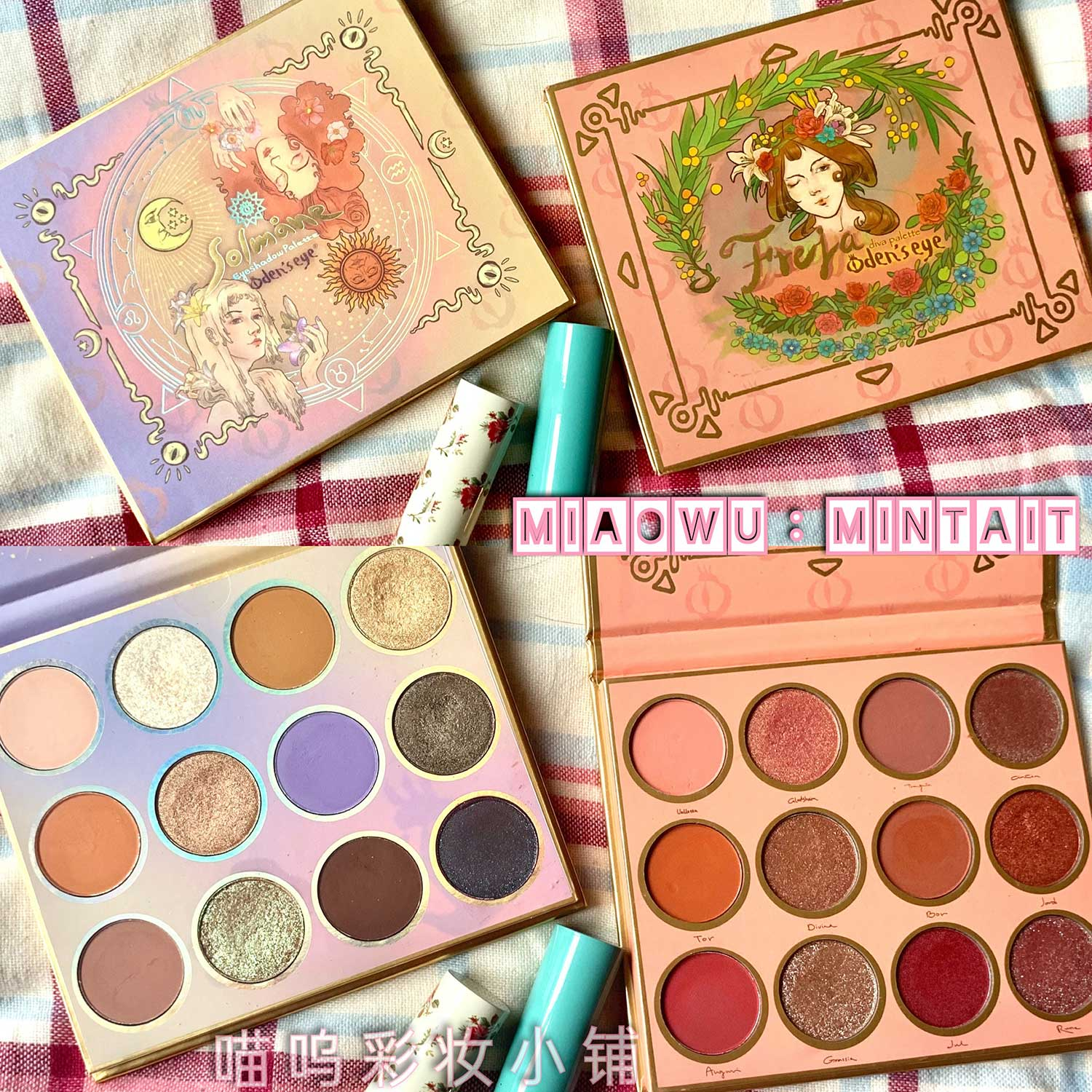 Spot Oden's eye eye shadow 12 color Freja fairy Solmane, moon and moon, all match colors.