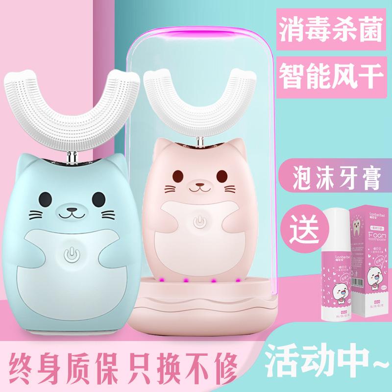 儿童电动牙刷u型形日本智能超声波软毛全自动d充电式2-3-4-6-12岁