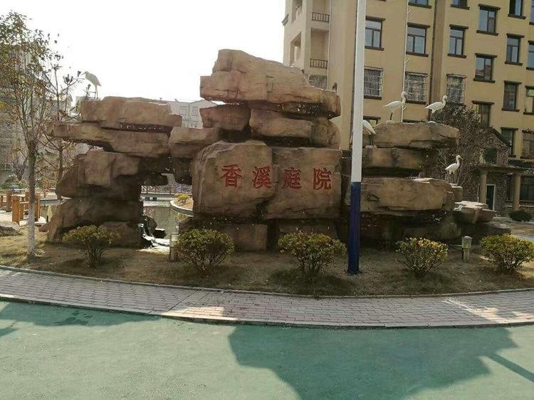 Искусственный пластиковый каменный фонтан пейзаж пейзаж склона защита каменный водопад искусственный каменный цементный камень копия Настоящий горный камень