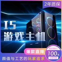 GTX1660s组装电脑台式机吃鸡游戏主机办公diy兼容机i59400F