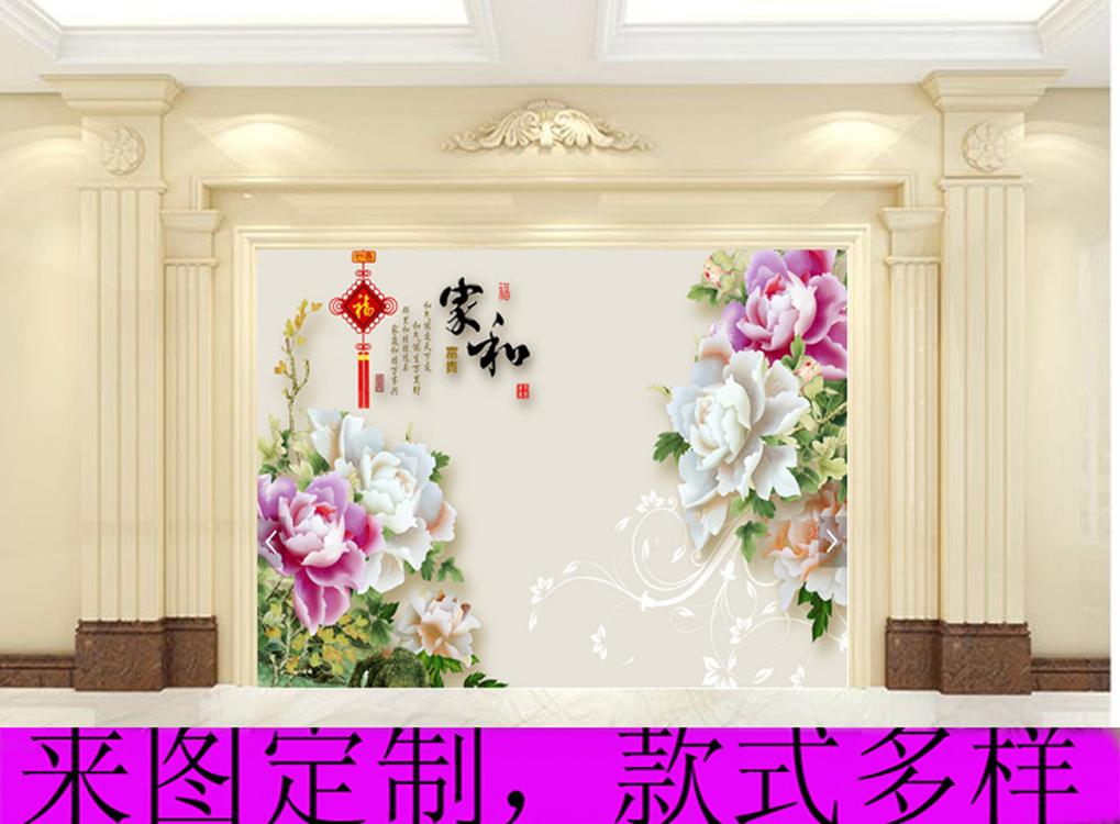 欧式简约微晶石客厅瓷砖电视背景墙人造大理石护墙板罗马柱边框券后18.00元