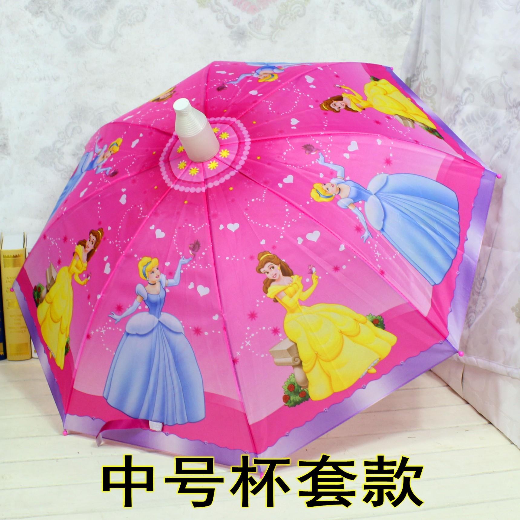 上学儿童雨伞自动伞公主伞男孩女孩晴雨伞 遮阳伞 特价包邮印LOGO