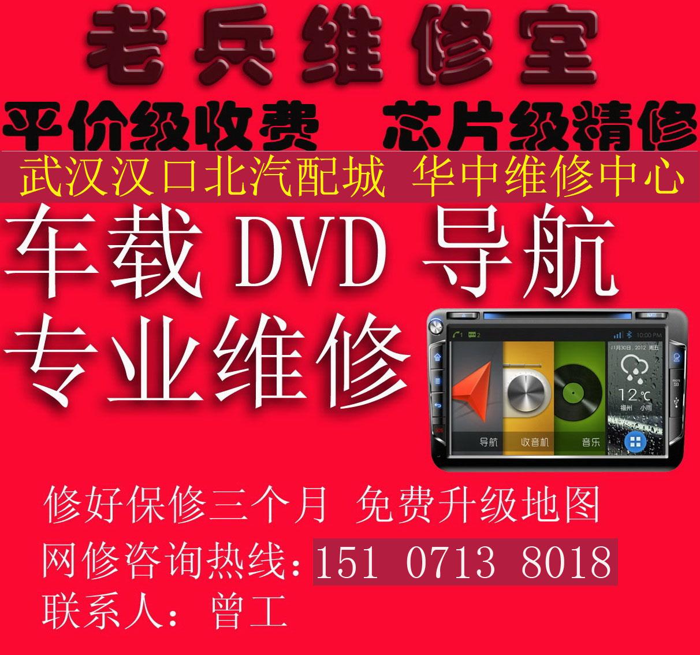 Навигация служба автомобиль DVD навигация инструмент GPS машина общий машинально эндрюс машинально материнская плата декодирование доска служба магазин