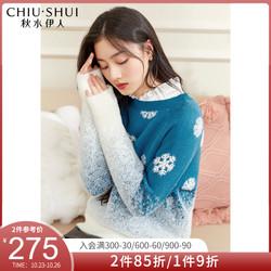 秋水伊人圆领套头毛针织衫2021年冬季新款女装设计感宽松毛衣上衣
