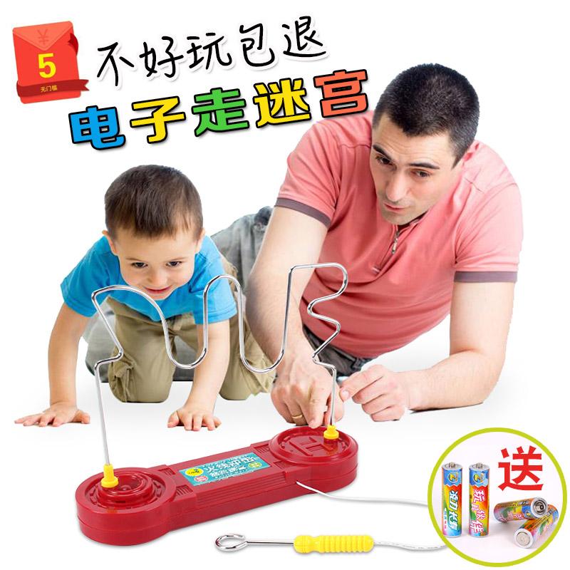 快乐大本营游戏道具同款儿童火线冲击益智电子笔触迷宫游戏机玩具