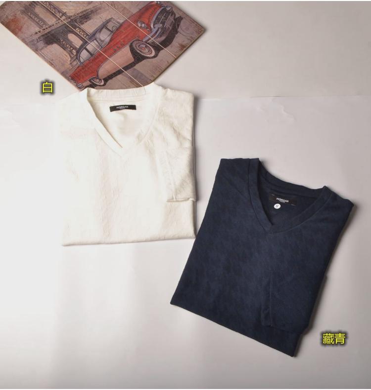 原衣纯品 高品质春秋男款V领休闲长袖线衣千鸟格纹 K44