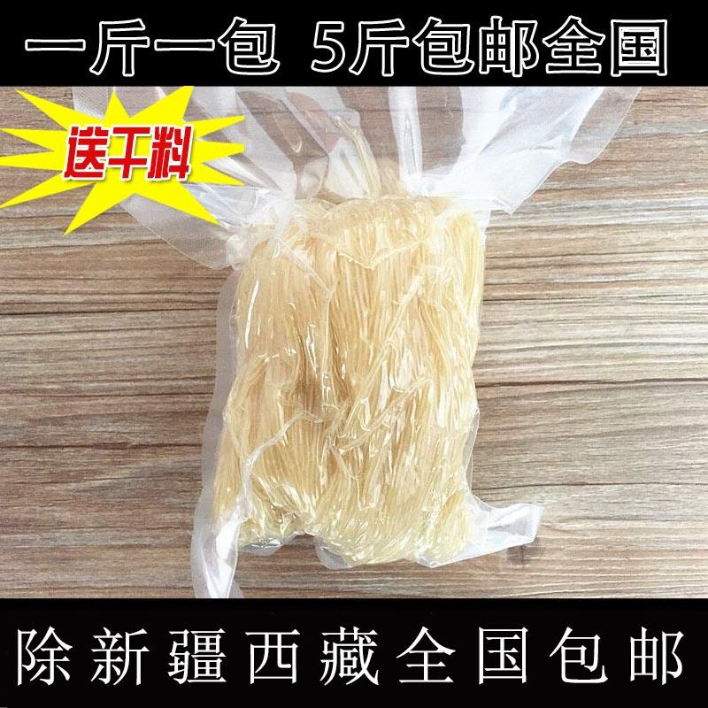 东北特产正宗朝鲜朝族半干小麦冷面12月02日最新优惠