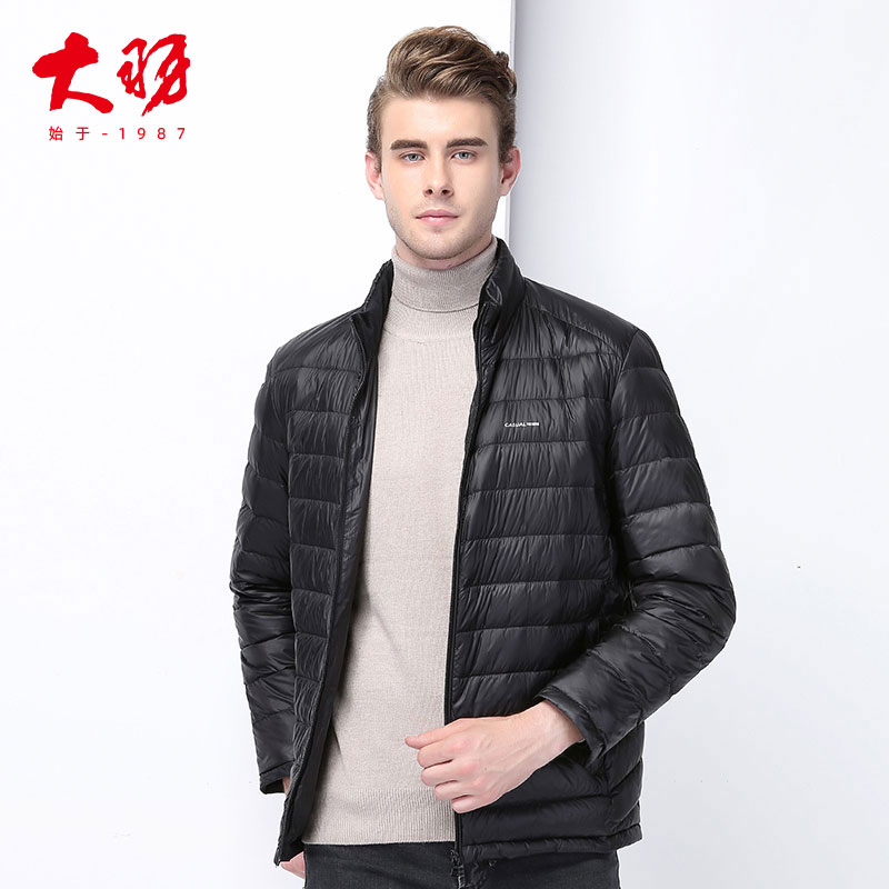 Big feather down jacket mens short winter large light jacket stand collar middle-aged and elderly winter jacket dad 9852