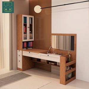 北欧双人电脑桌一体家用梳妆台书桌
