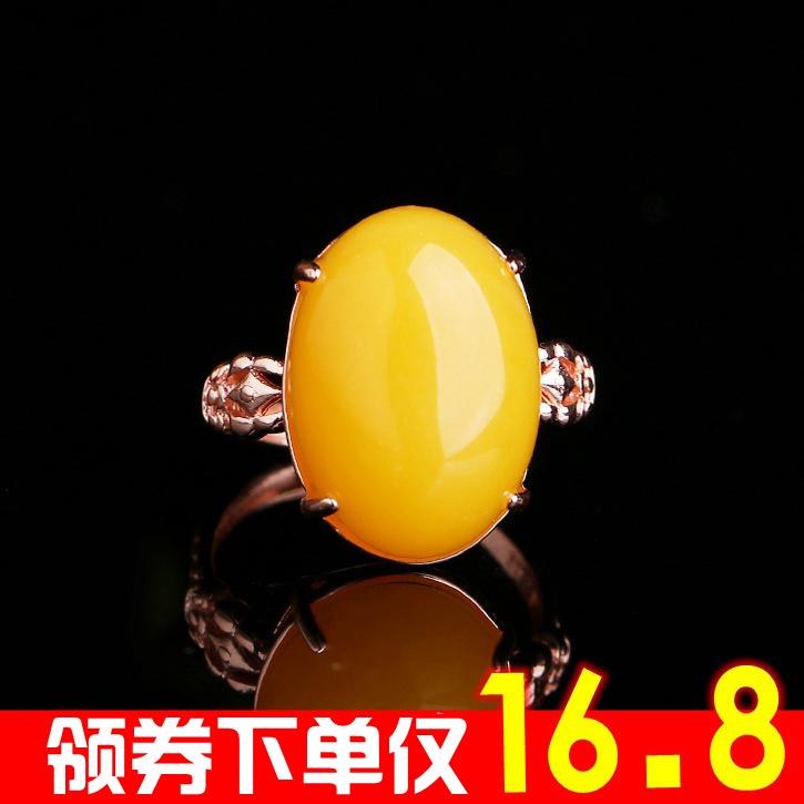 Каждый день специальное предложение янтарь воск чтобы жить кольцо модельа обшивки розового золота мозаика желтый лисички старый мед открытие янтарь