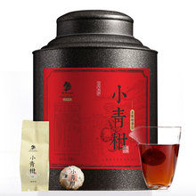 Xinhui, old trees, sun, small green tangerine, Yi Ma, canned little green tangerine Pu'er tea, 10 years palace court Mandarin tea 500 grams.