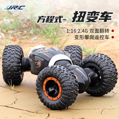 健健儿童四驱越野车超大号特技扭变车电动攀爬车男孩玩具遥控汽车