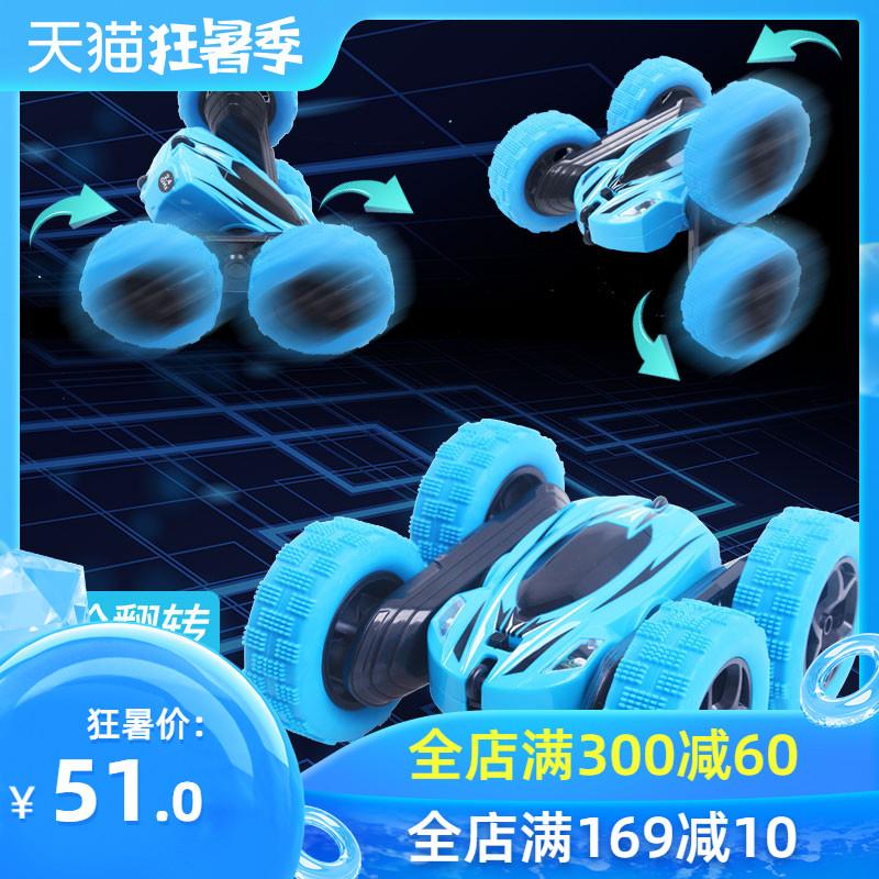 Радиоуправляемые игрушки Артикул 574583006346