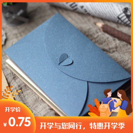 Simple and simple, retro style and non printing fengcaoxiang letterhead large heart button decorative envelope Postcard storage bag