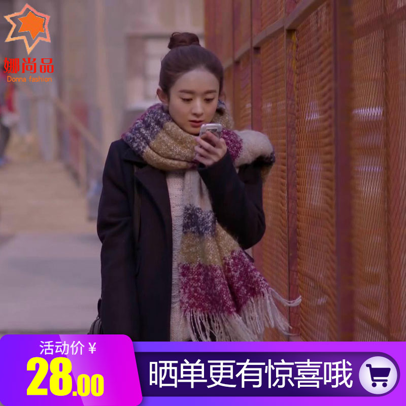 Here comes Shanshan, Zhao Liying, Xue Shanshan, the same scarves, womens imitation cashmere, versatile, autumn and winter 2020 Plaid student shawl