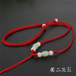 男女款可调节吊坠红绳子项链手工编织玉佩平安扣玉黑红色吊坠挂绳图片