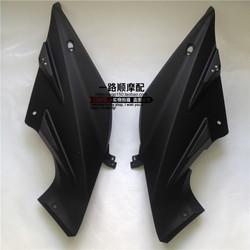 新感觉摩托配件XGJ250-21/XGJ150-21跑车250左右导流罩转向灯外壳