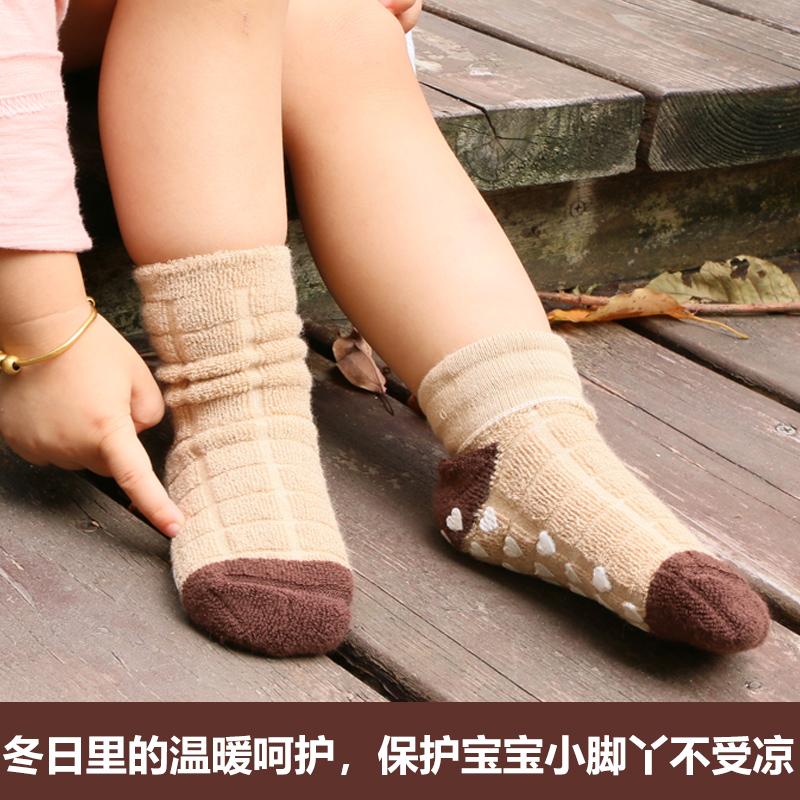 儿童袜子防滑袜地板袜宝宝防滑底学步袜婴儿童袜子短袜秋冬款纯棉