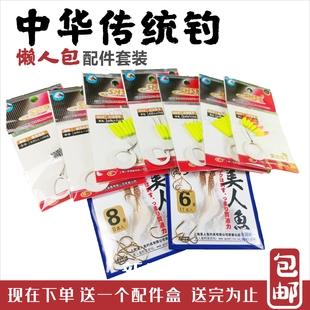传统谷麦钓法配件套餐内含七星漂金海夕鱼钩太空豆收纳盒中国包邮