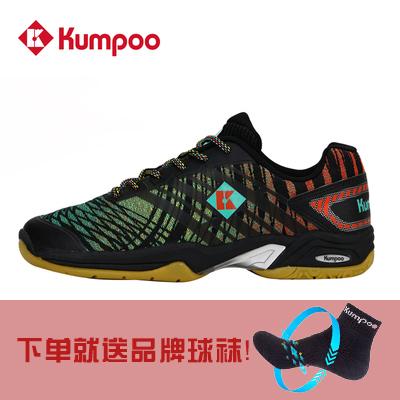 Обувь для бадминтона Артикул 618981351385