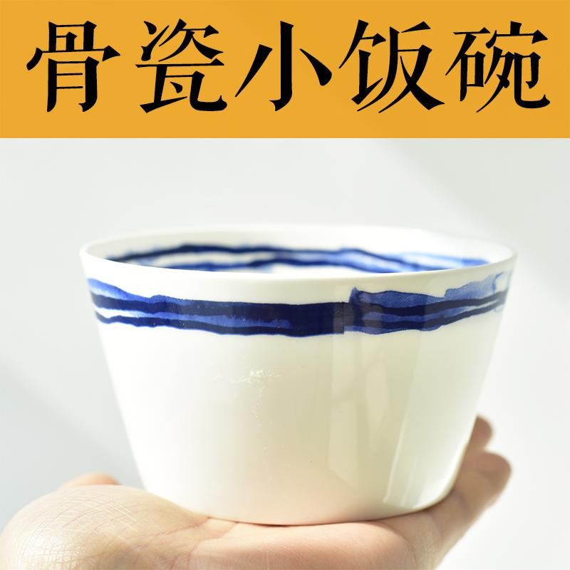 妙home日式北欧陶瓷纯白学生骨瓷碗