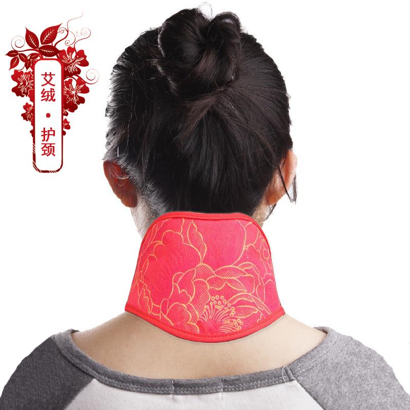 冉康 纯棉布艾绒护颈  空调室护颈椎护脖子保暖 35:1金品艾绒芯
